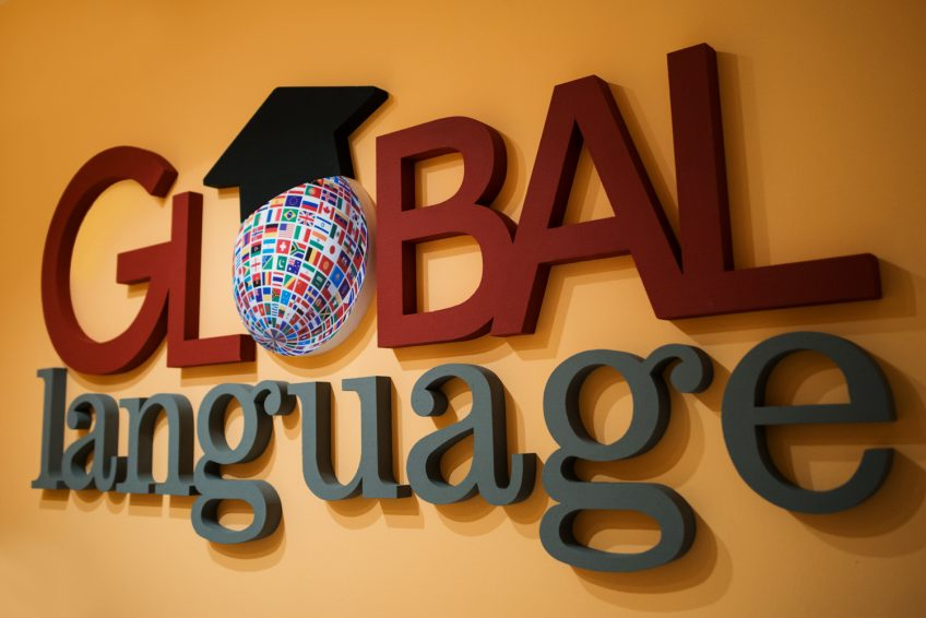 Centrul Educational de limbi straine Global Language din Timisoara