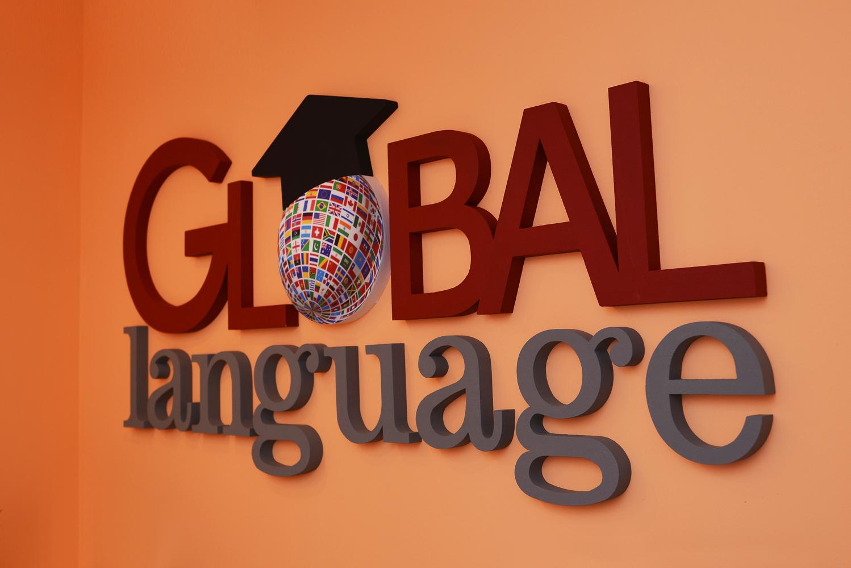 Global Language Centru de limbi straine Timisoara - Sala de cursuri