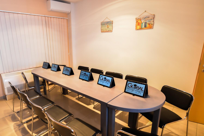 Sala de curs - Global language