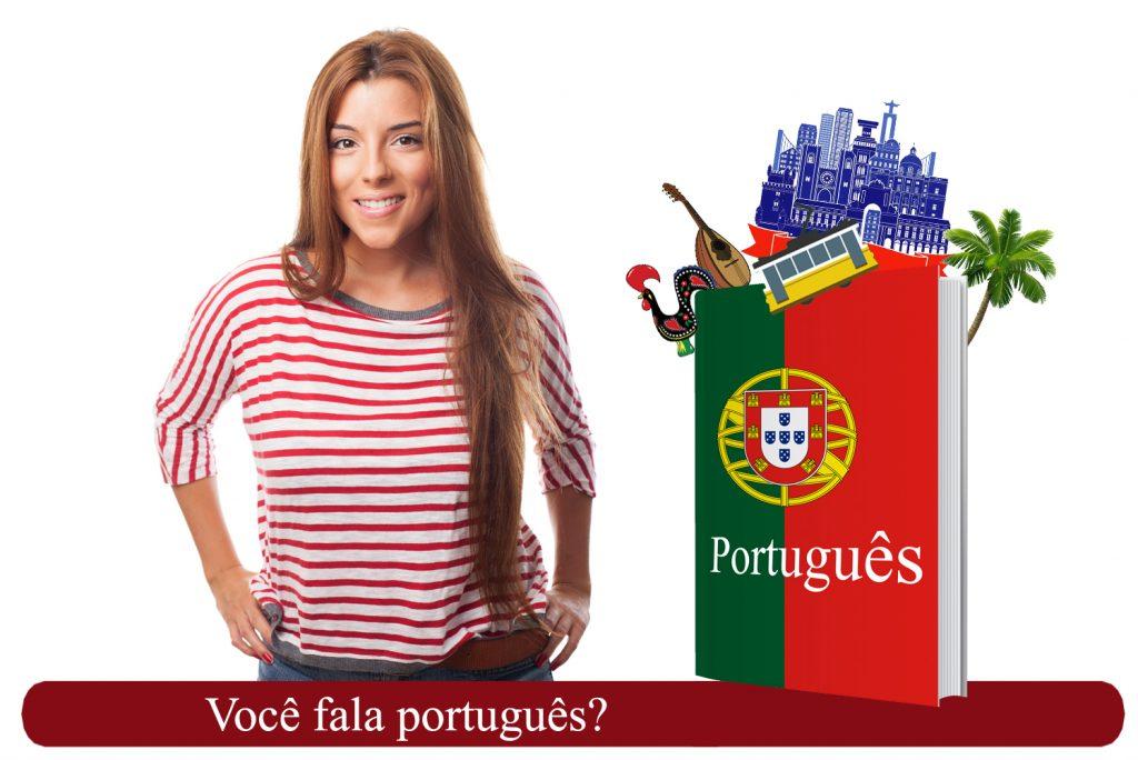 Curs de portugheza timisara, limba portugheza curs, cursuri portugheza, profesor portugheza timisoara